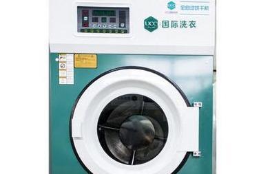 UCC国际洗衣加盟怎么样 开个洗衣店要多少钱