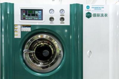 UCC国际洗衣怎么样加盟 开一家店总投资大不大