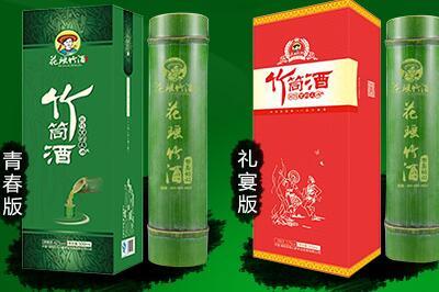 2019花瑶竹酒代理能赚钱吗 县级加盟代理费及条件是什么