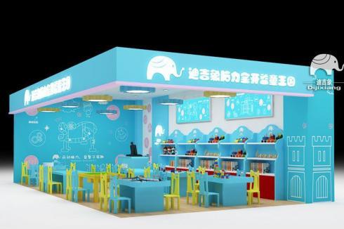 迪吉象益智玩具体验馆 提高孩子动手操作能力
