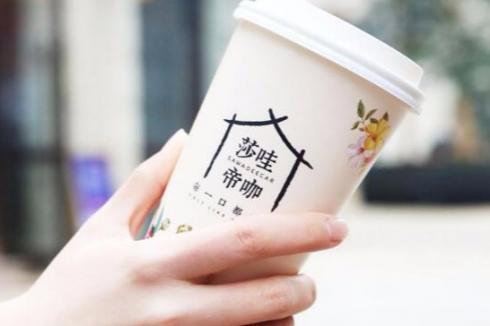 加盟什么茶饮店好 加盟莎哇帝咖茶饮不愁**